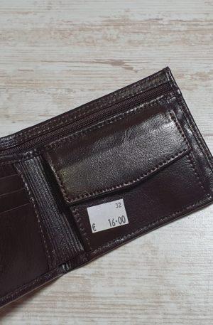 Pánska peňaženka Andrus