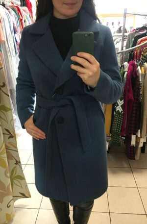 Kabát Katarína