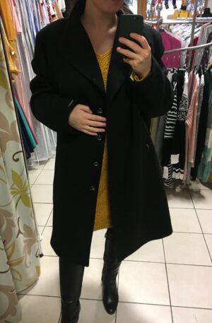 Kabát Randa